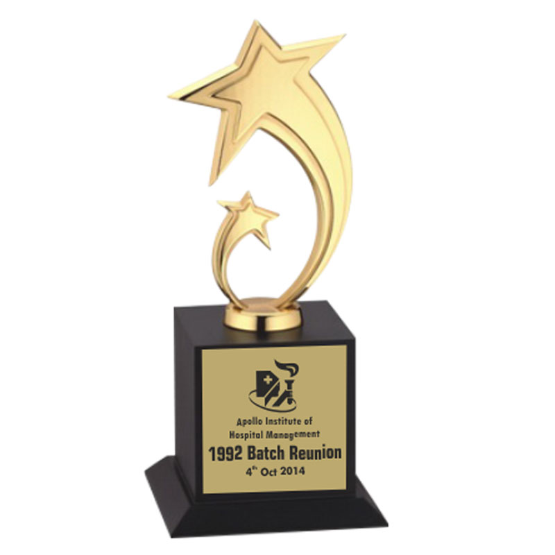 Twin Star Trophy